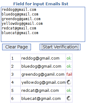 form for email verification